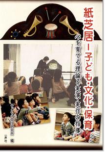 ファイル ISBN978-4-8707-214-4.jpg