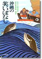 ファイル ISBN978-4-87077-008-9.jpg