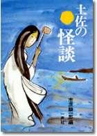 ファイル ISBN978-4-87077-046-1.jpg
