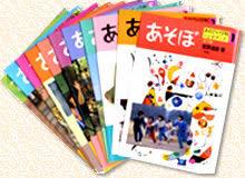 ファイル ISBN978-4-87077-066-9.jpg
