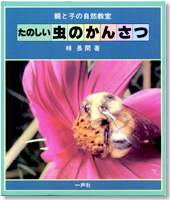 ファイル ISBN978-4-87077-067-6.jpg