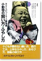 ファイル ISBN978-4-87077-083-6.jpg