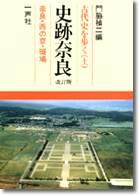 ファイル ISBN978-4-87077-095-9.jpg