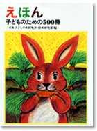 ファイル ISBN978-4-87077-121-5.jpg