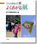ファイル ISBN978-4-87077-123-9.jpg