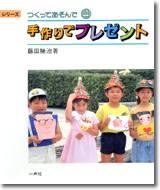 ファイル ISBN978-4-87077-130-7.jpg