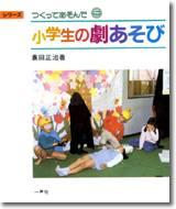 ファイル ISBN978-4-87077-135-2.jpg