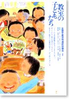 ファイル ISBN978-4-87077-146-8.jpg