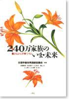 ファイル ISBN978-4-87077-148-2.jpg