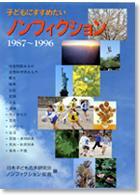 ファイル ISBN978-4-87077-150-5.jpg