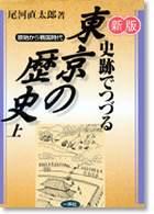 ファイル ISBN978-4-87077-151-2.jpg
