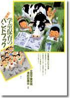 ファイル ISBN978-4-87077-152-9.jpg