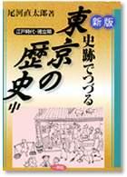 ファイル ISBN978-4-87077-155-0.jpg