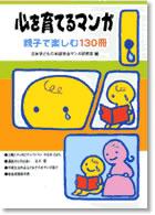 ファイル ISBN978-4-87077-156-7.jpg