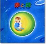 ファイル ISBN978-4-87077-159-8.jpg