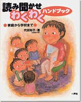 ファイル ISBN978-4-87077-161-1.jpg