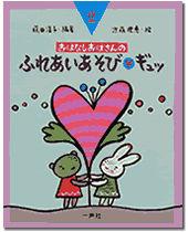 ファイル ISBN978-4-87077-163-5.jpg