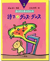 ファイル ISBN978-4-87077-164-2.jpg