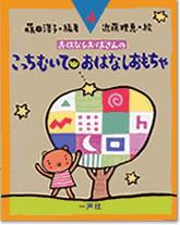 ファイル ISBN978-4-87077-165-9.jpg