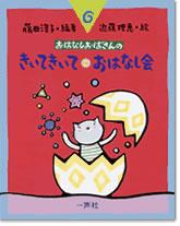 ファイル ISBN978-4-87077-167-3.jpg