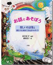 ファイル ISBN978-4-87077-168-0.jpg