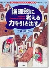 ファイル ISBN978-4-87077-169-7.jpg