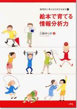 ファイル ISBN978-4-87077-171-0.jpg