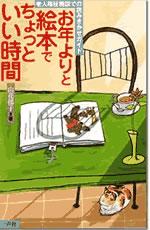 ファイル ISBN978-4-87077-179-6.jpg