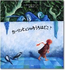 ファイル ISBN978-4-87077-181-9.jpg