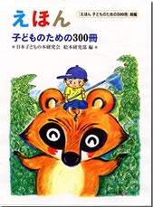 ファイル ISBN978-4-87077-182-6.jpg