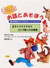 ファイル ISBN978-4-87077-183-3.jpg