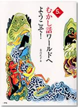 ファイル ISBN978-4-87077-185-7.jpg