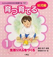 ファイル ISBN978-4-87077-186-4.jpg