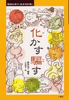 ファイル ISBN978-4-87077-187-1.jpg