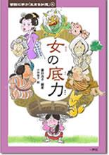 ファイル ISBN978-4-87077-190-1.jpg