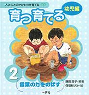 ファイル ISBN978-4-87077-193-2.jpg