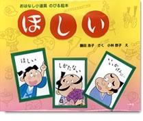 ファイル ISBN978-4-87077-197-0.jpg