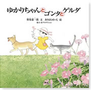 ファイル ISBN978-4-87077-198-7.jpg