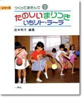 ファイル ISBN978-4-87077-201-4.jpg