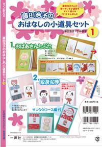 ファイル ISBN978-4-87077-202-1.jpg