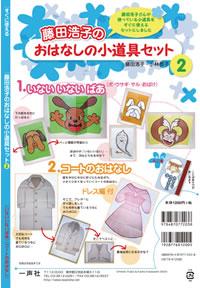ファイル ISBN978-4-87077-203-8.jpg