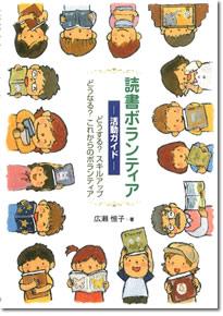 ファイル ISBN978-4-87077-206-9.jpg