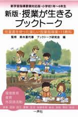 ファイル ISBN978-4-87077-213-7.jpg