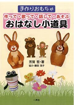 ファイル ISBN978-4-87077-215-1.jpg