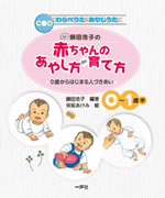 ファイル ISBN978-4-87077-218-2.jpg