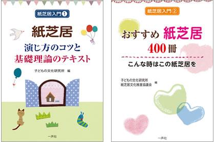 ファイル ISBN978-4-87077-225-0.jpg
