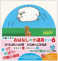ファイル ISBN978-4-87077-256-4.jpg
