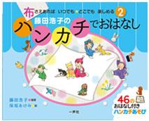 ファイル ISBN978-4-87077-269-4.jpg
