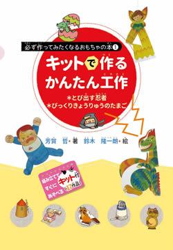ファイル ISBN978-4870772281.jpg